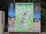 hanabi_map