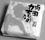 monaka_rikishi